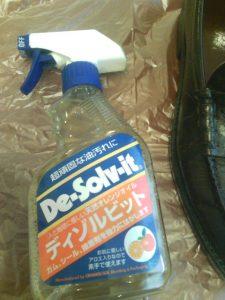 用途:「粘着テープ」「チューインガム」「ひどい油汚れ」「松ヤニ等の樹液」「ウェットペンキ」「タール」「血液」「接着剤」「シリコンコーキング」